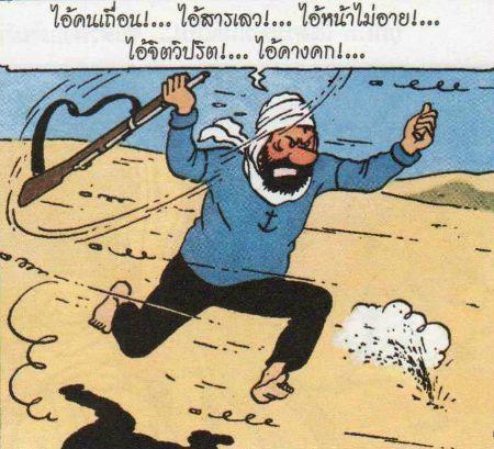 Haddock insulte en thaï